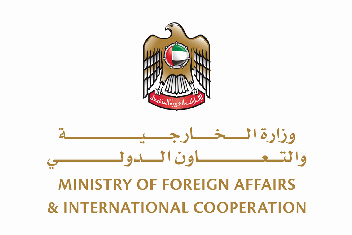 The UAE Ministry of Foreign Affairs and International Cooperation.